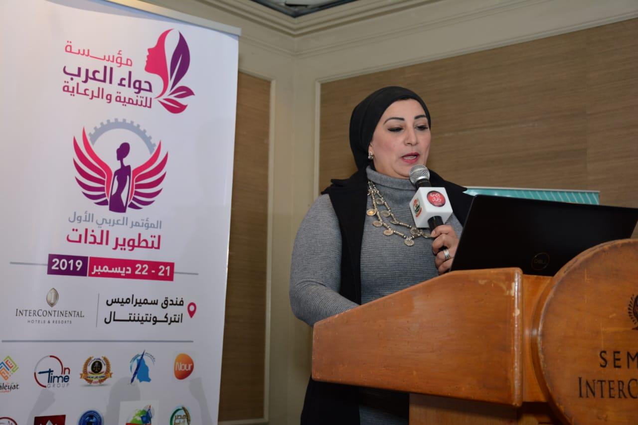 مؤتمر تطوير الذات مع مؤسسة حواء (16)