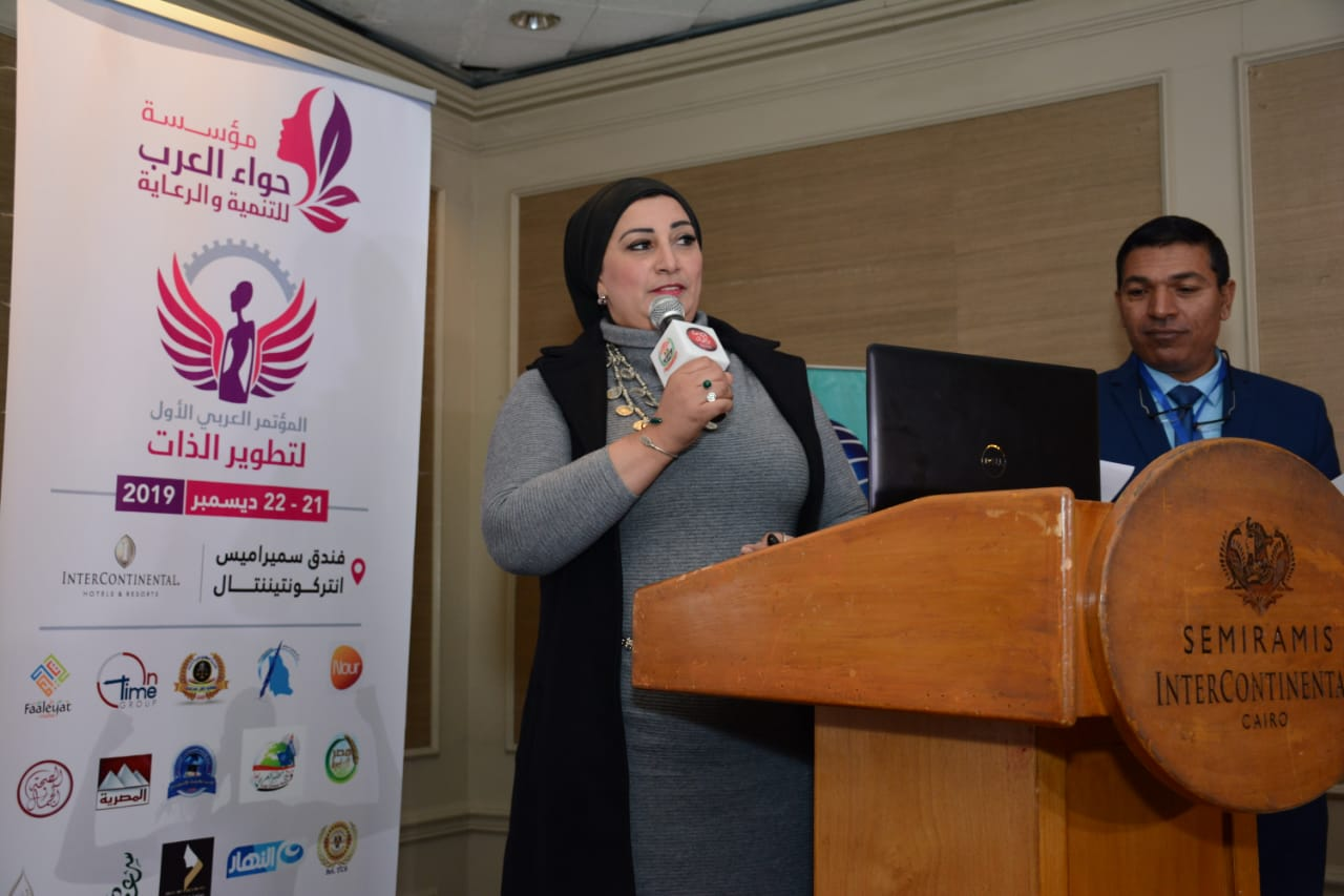 مؤتمر تطوير الذات مع مؤسسة حواء (4)